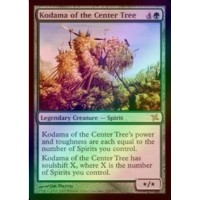 Kodama of the Center Tree