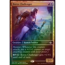 Boros Challenger